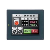VT3-Q5TA - 5-inch QVGA TFT color touch panel, DC power type